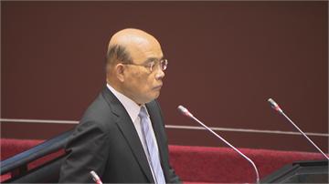 快新聞/立院朝野協商 邀蘇貞昌25日報告「紓困3.0」預算案