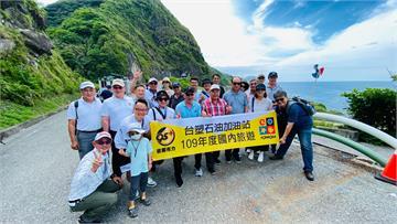 台塑石油感恩再出發 攜手300加盟主挺國旅 做公益