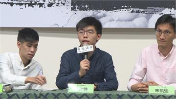快新聞/港版國安法過關 黃之鋒宣布退出香港眾志:以個人身份踐行信念