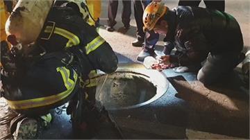 下水道工程 兩工人 沼氣中毒送醫不治!作業不需人員進入 為何出事水利局也不解