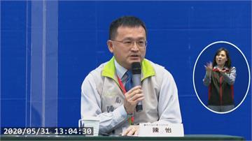 台南衛生局長爆婚外情  疑與女秘書車震「鹹濕對話全都錄」