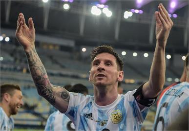 足球/阿根廷稱霸美洲盃 梅西生涯首嚐國際賽冠軍