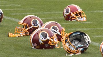 快新聞/距離訓練營報到不到2週 NFL球員工會證實:有72人武肺確診