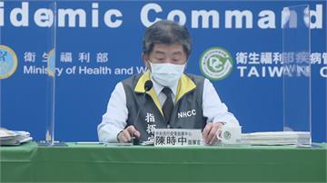 快新聞/澎雲苗祭「避桃禁令」 陳時中提「桃園貢獻」:台灣就這麼大 大家是一體的