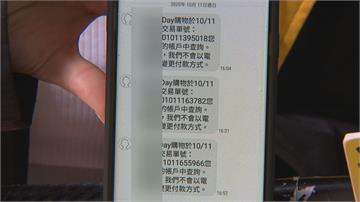 當心!小偷鎖定健身房置物櫃...掉包手機SIM卡 收取驗證碼盜刷16萬
