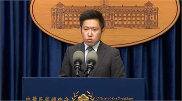 快新聞/美環保署長取消訪台 總統府表尊重:持續深化台美環保合作