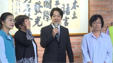 中國強過港版國安法 賴清德:台灣人要團結
