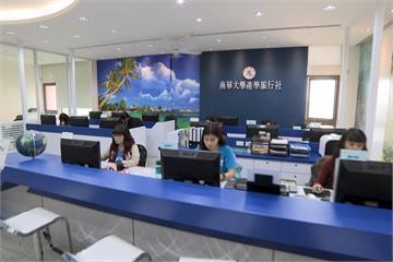 再獲殊榮!南華大學得國家永續發展獎