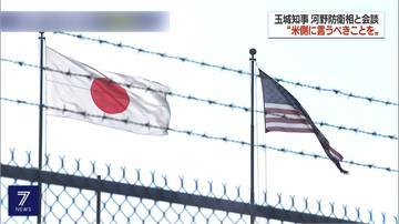 駐日美軍無「法」可管  沖繩知事憂成防疫破口