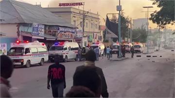 索國飯店遭伊斯蘭團體攻擊 至少3死6傷