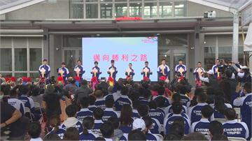 國訓宿舍啟用典禮選手大讚媲美五星級飯店