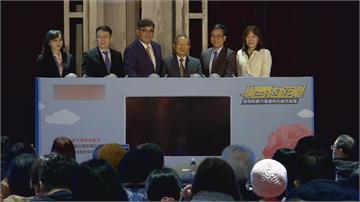 看好台灣投資話題熱 投信業者推新債券基金