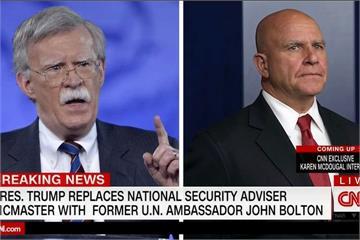 白宮人事異動 前美駐UN大使接任國安顧問