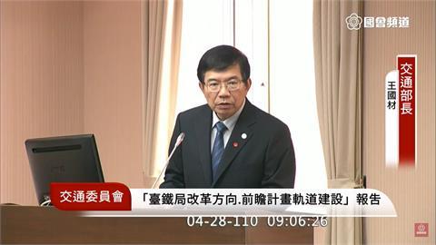 快新聞/台鐵臨軌工程查出33缺失改善中 交通部:5月15日前復工
