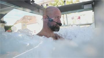 冰人來了!打破自己紀錄 奧地利男「塞在冰塊裡2.5小時」