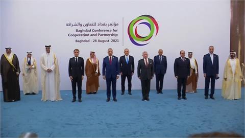 伊拉克峰會召開 馬克宏表達對抗恐怖組織立場