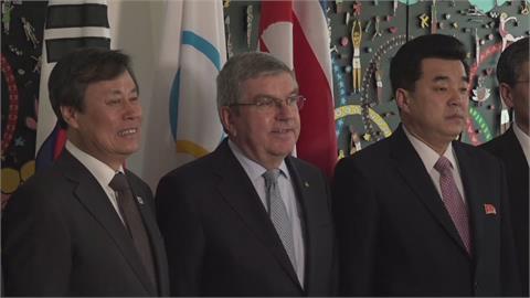 用體育維護世界和平 朝韓聯合申辦2032奧運