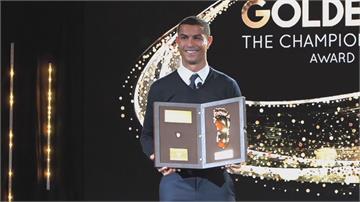 2020環球足球獎 C羅獲21世紀最佳球員獎