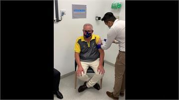 快新聞/澳洲提前施打COVID-19疫苗 總理莫里森率先接種輝瑞第一劑