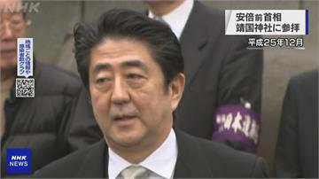 不怕南韓、中國反對!安倍晉三至靖國神社報告卸大任