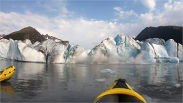 阿拉斯加史賓塞冰河崩解 驚險一瞬全都錄