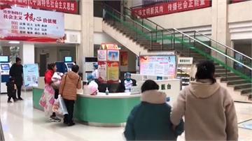 快新聞/香港現首例武漢肺炎死亡病例! 39歲男肌肉痠痛發燒今不治身亡