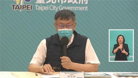 快新聞/北市7醫院供民眾免費PCR 細節15:30公布