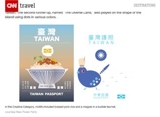 快新聞/「凸顯台灣」新版護照多家外媒關注! 民間設計珍奶版躍上CNN