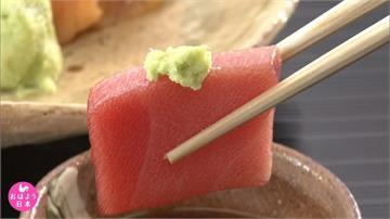 日本黑鮪魚拍賣價「一公斤2千日圓」 暴跌至史上新低