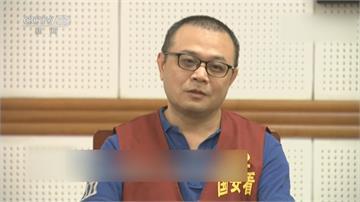 快新聞/李孟居上央視「認錯」 國民黨:政府應拿出辦法讓無辜者回台