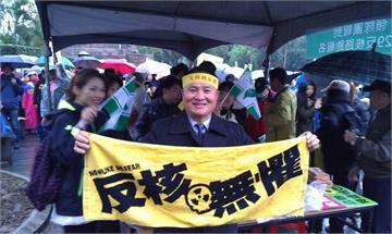 快新聞/請辭公平會副主委! 彭紹瑾宣布投入2022桃園市長選舉