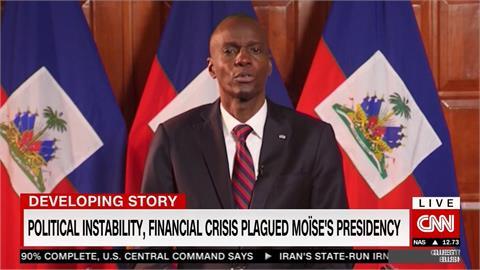 我邦交國海地總統摩依士遇刺身亡 涉案槍手落網