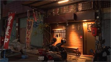 「釣客食堂」歇業7天重開張 將對46名霸凌韓粉提告