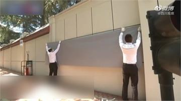 美駐成都總領館正式關閉 PO感性影片紀錄美中交流