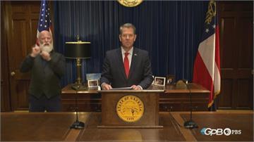 喬治亞州正式確認拜登勝出 票數僅差0.25%