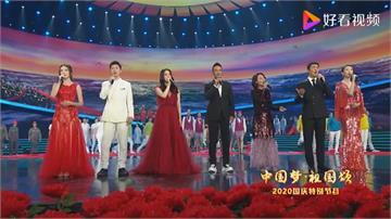 不只歐陽娜娜!歌手賴冠霖也登央視還說「我在中國台灣等你」