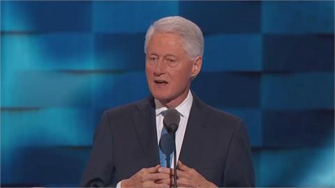 柯林頓驚傳住院 疑泌尿道感染引發敗血症