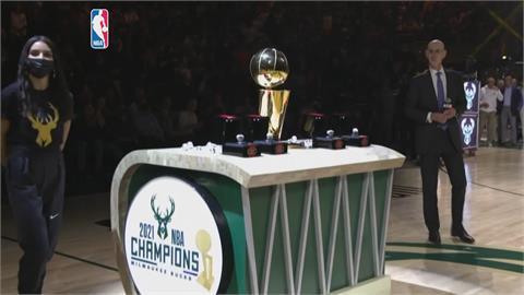 NBA新賽季開打 公鹿領總冠軍戒大破籃網