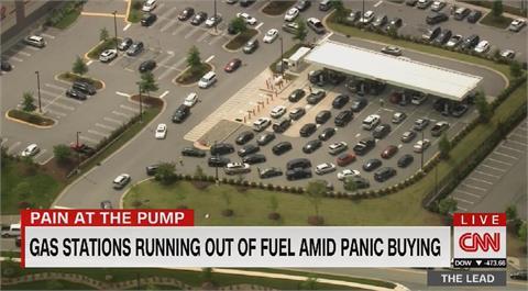 美油管遭網攻持續中斷營運 民眾搶購加油站沒油