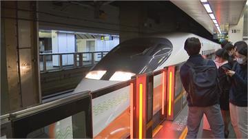 快新聞/初四北返人潮湧現 高鐵加開2班北上各站停靠「全車對號座列車」