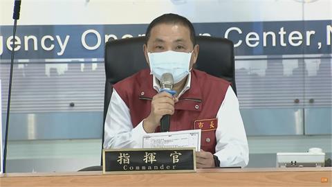 LIVE/新北第四輪疫苗還少7.1萬劑 侯友宜15:00記者會說明