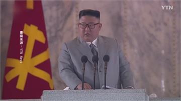 金正恩致歉現又反悔?南韓公務員誤殺案 北朝鮮稱責任在韓方