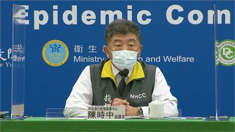LIVE/第5輪疫苗今起開放預約 陳時中14:00記者會說明最新疫情