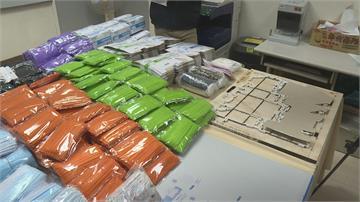 劣!南部破獲中國口罩冒充MIT約200盒流入市面 包括彩色口罩