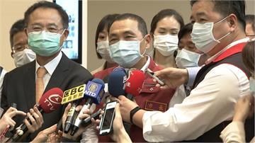 快新聞/樂觀其成「防疫外交」  侯友宜盼:中央給國人14天10片口罩數量!