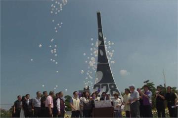 全國首座228紀念碑搬新家 重新啟用