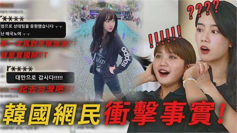 「證件妹」吳佳穎射中外國粉絲的心 韓網友坦承:都在為台灣加油