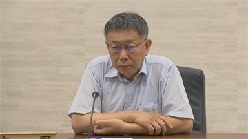 快新聞/青山宮遶境太吵「1999被打爆」 柯文哲坦言是「大問題」:要開檢討會