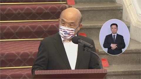 快新聞/總統府開派對迎接英雄!  蘇貞昌:台灣因東奧有不一樣的夏天