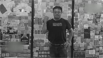 李孟居「被自白」對不起祖國 陳亞麟批:一貫分化伎倆